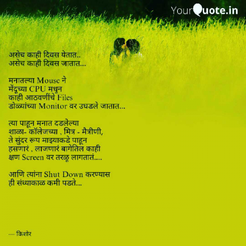 Post by Kishor on 05-Jul-2019 07:49pm