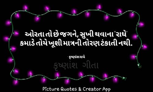 Post by Krishnansh Radhe on 05-Jul-2019 09:49pm