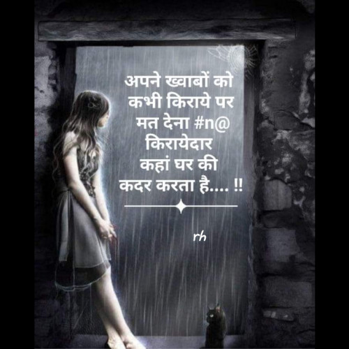 Post by RAJESH HARDE on 05-Jul-2019 10:39pm