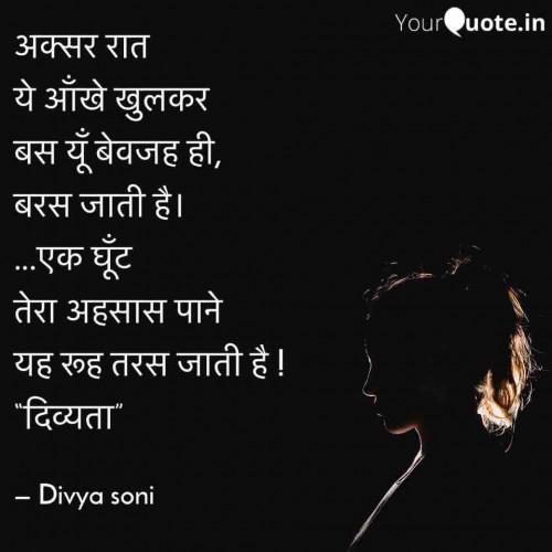 Post by Divya Soni on 05-Jul-2019 11:29pm