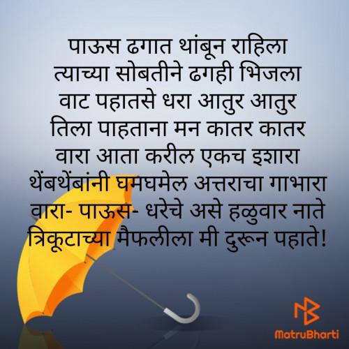 Post by Aaryaa Joshi on 06-Jul-2019 07:41am
