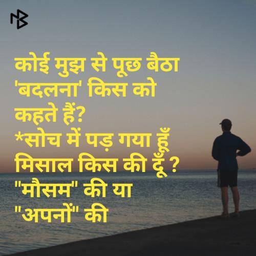 Post by Ashish Sharma on 06-Jul-2019 09:14am