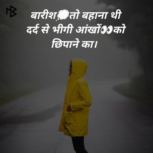 Post by Surbhi Singh on 06-Jul-2019 11:24pm