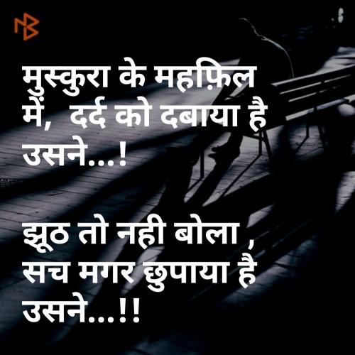 Post by Ashish Sharma on 07-Jul-2019 12:31am