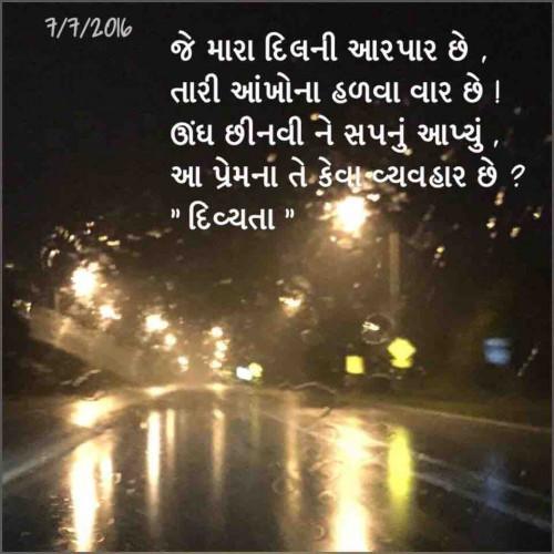 Post by Divya Soni on 07-Jul-2019 08:18am