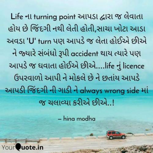 Post by Hina Modha on 07-Jul-2019 09:08am