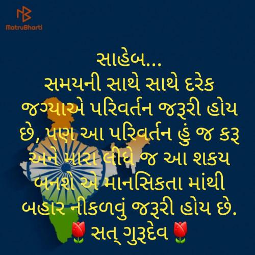 Post by Hamir Khistariya on 07-Jul-2019 09:17am