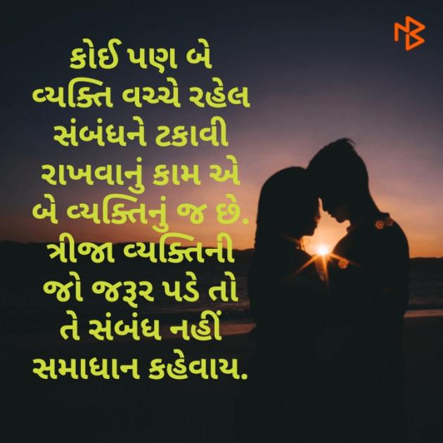 Post by Jigisha Raj on 07-Jul-2019 10:29am