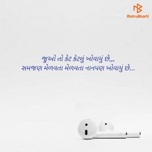Post by Komal on 07-Jul-2019 12:49pm
