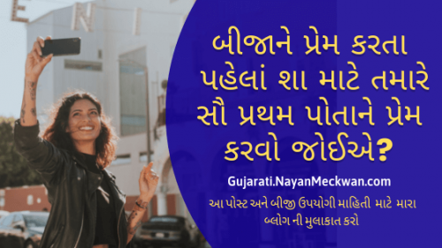 #SuvicharStatus in Hindi, Gujarati, Marathi | Matrubharti