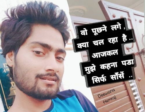 Hindi Shayri status by Hemraj Meena on 08-Jul-2019 08:33:22am | Matrubharti
