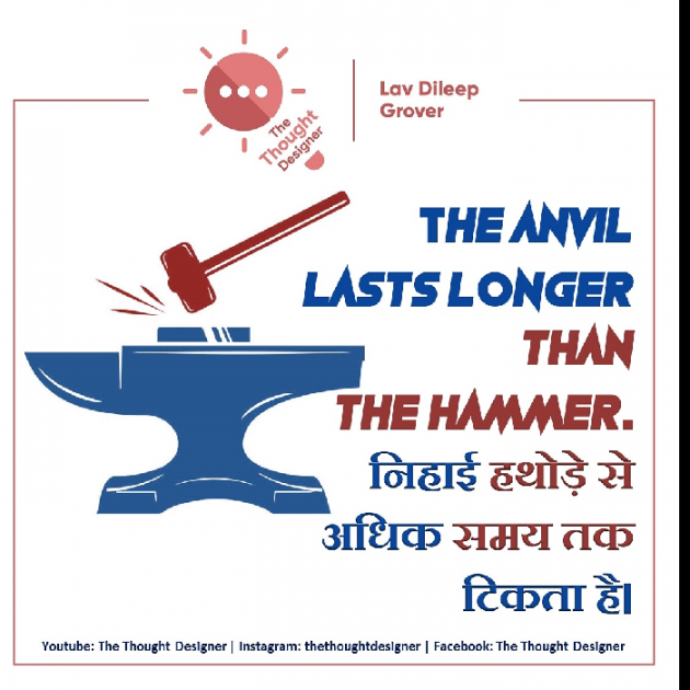 Post by The Thought Designer on 08-Jul-2019 09:08am