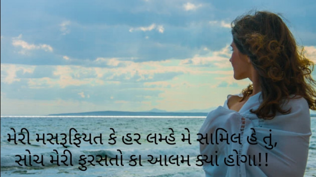 Post by Neha on 08-Jul-2019 11:20am