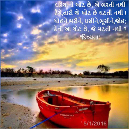 Post by Divya Soni on 08-Jul-2019 07:09pm