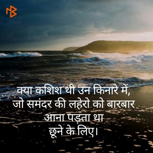 Post by Prachi Patel on 08-Jul-2019 11:44pm