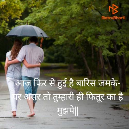 Post by राजन सिंह on 09-Jul-2019 12:12am