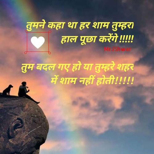 Post by Ishwar Ahir on 09-Jul-2019 04:24am