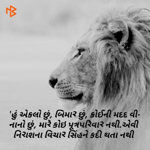 Post by Bhati Anandrajsinh on 09-Jul-2019 04:57am