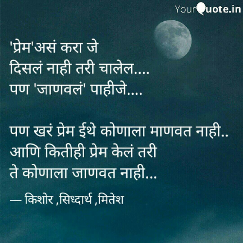 Post by Kishor on 09-Jul-2019 07:22am