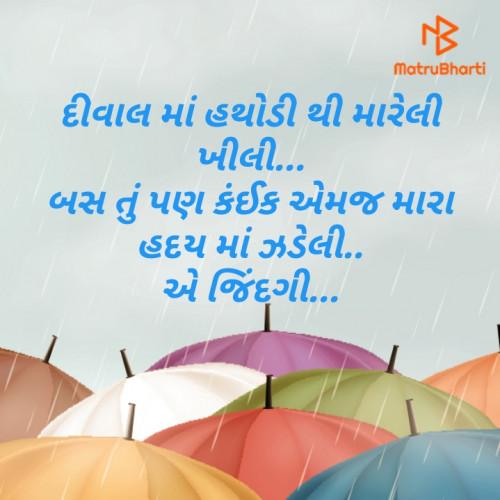 Post by Mukeshkumar Parmar on 09-Jul-2019 09:45am