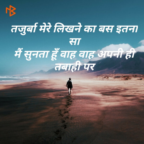 Post by Mitesh Goswami on 09-Jul-2019 11:22am