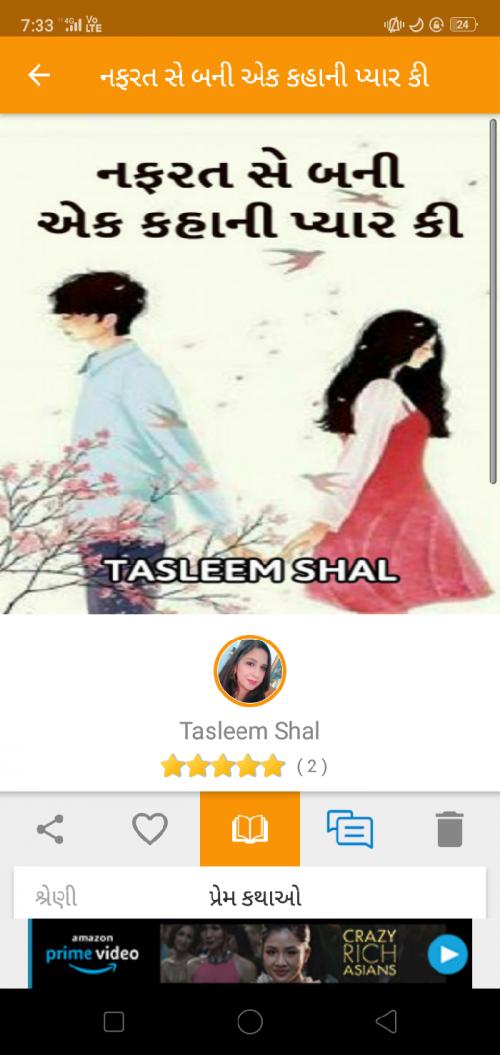 Post by Tasleem Shal on 09-Jul-2019 11:35am