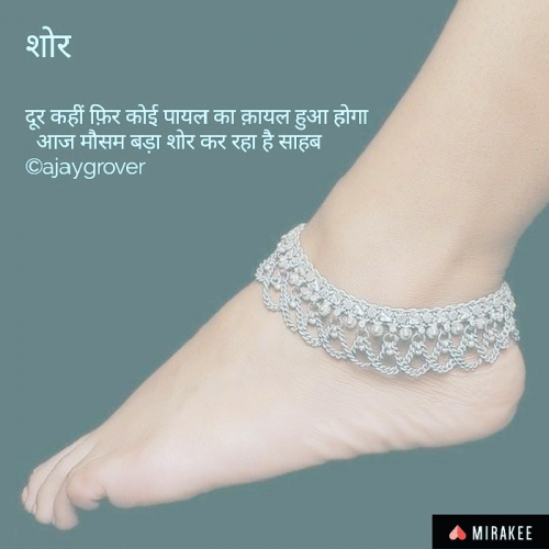 Post by Ajay Grover on 09-Jul-2019 02:05pm