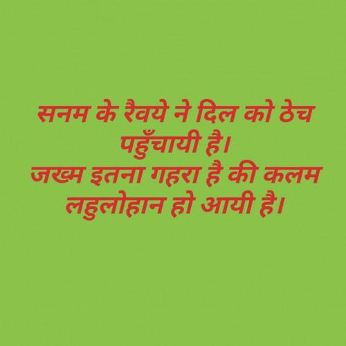Hindi Whatsapp-Status status by Suryakant Majalkar on 10-Jul-2019 12:22am | Matrubharti