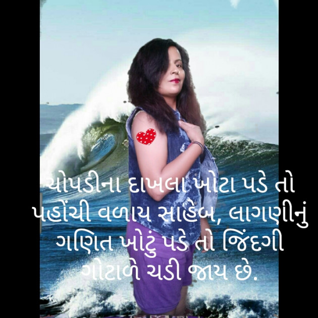 Post by Bhavna Suthar on 10-Jul-2019 06:48am