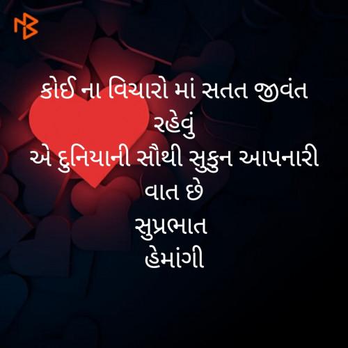 Post by Hemangi Sharma on 10-Jul-2019 07:30am