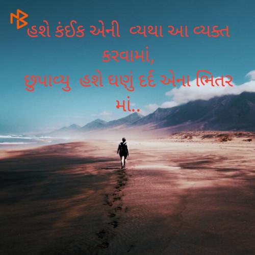 Post by Riddhesh Joshi on 10-Jul-2019 02:15pm