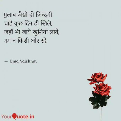 Post by Uma Vaishnav on 11-Jul-2019 07:30am