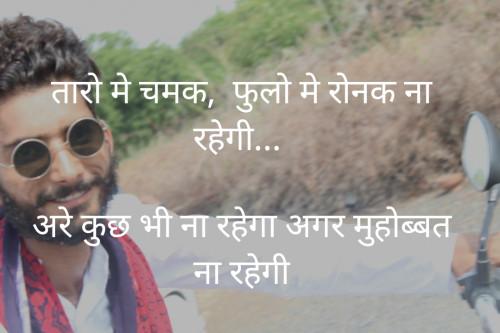 Post by Panchal Akshay on 11-Jul-2019 12:28pm