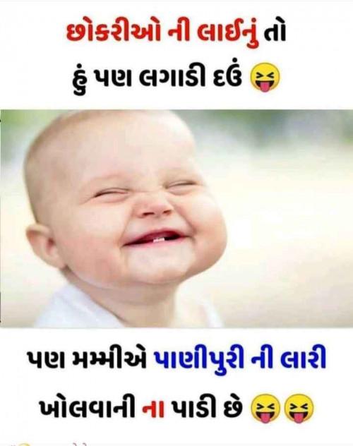 Post by Vaghela Nita Balubhai on 11-Jul-2019 01:16pm