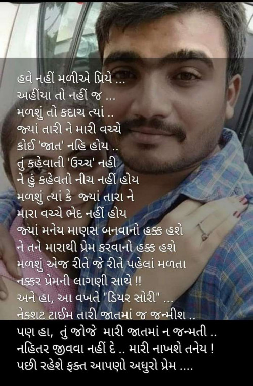 Post by Mukundh Solanki on 11-Jul-2019 02:20pm