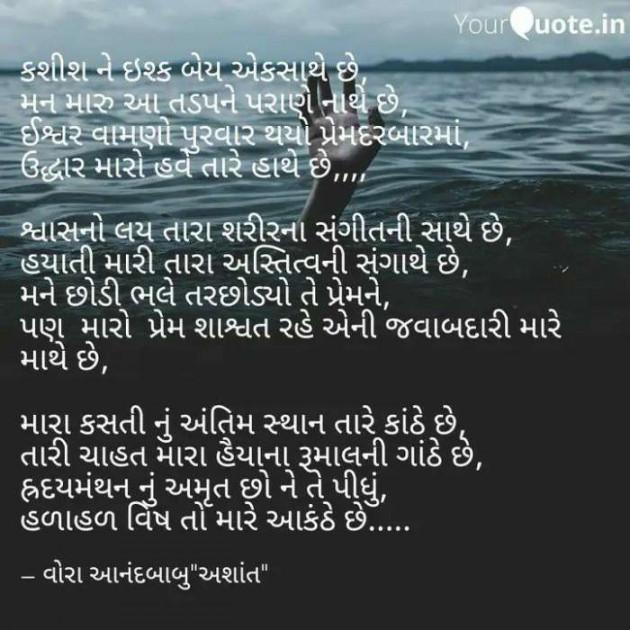 Post by Vora Anandbabu on 11-Jul-2019 08:07pm