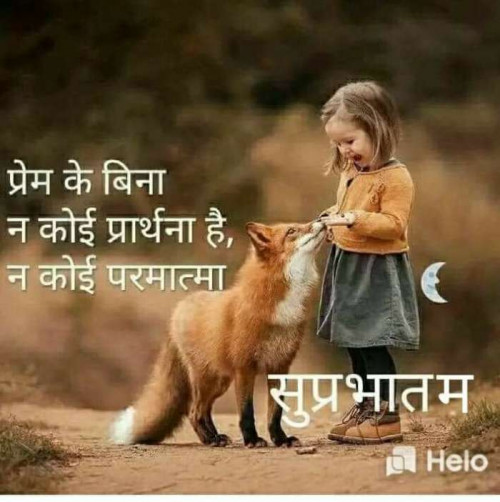 Hindi Good Morning status by Kalpesh Joshi on 12-Jul-2019 06:24am   Matrubharti