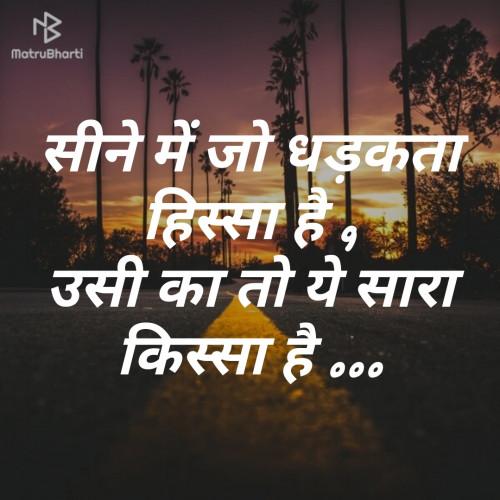 Post by jagrut Patel on 12-Jul-2019 01:03pm