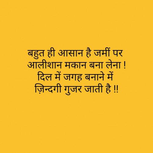 Hindi Quotes status by Namita Gupta on 12-Jul-2019 04:04pm | Matrubharti