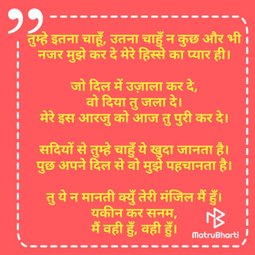 Hindi Good Night status by Suryakant Majalkar on 13-Jul-2019 01:26am | Matrubharti
