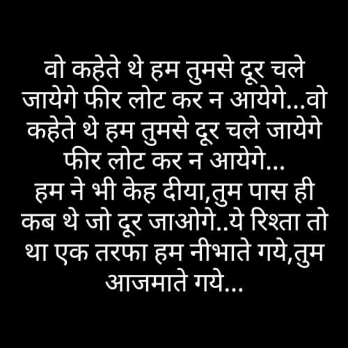 Post by Tasleem Shal on 13-Jul-2019 04:28pm