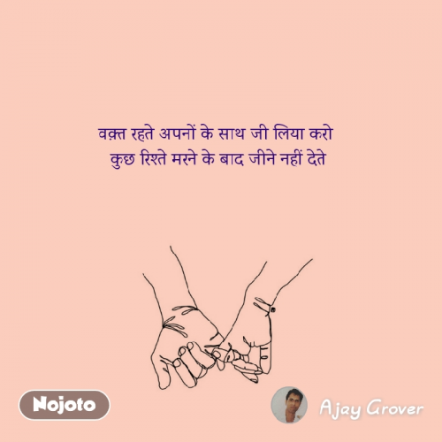 Post by Ajay Grover on 14-Jul-2019 12:04pm
