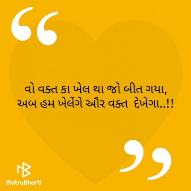 Post by Arjun Rajput on 14-Jul-2019 05:42pm