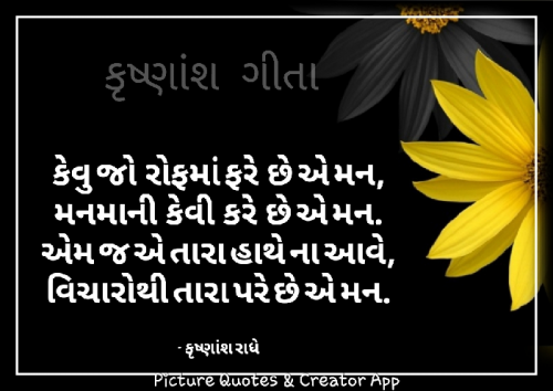 Post by Krishnansh Radhe on 15-Jul-2019 08:59am