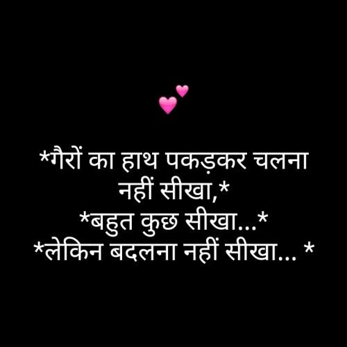 Post by Dipak Chavda on 15-Jul-2019 03:31pm