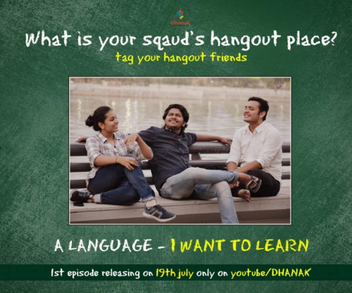 #ALanguageIWantToLearnStatus in Hindi, Gujarati, Marathi | Matrubharti