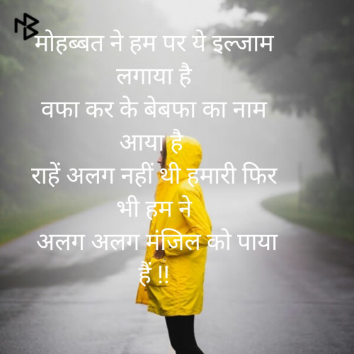Quotes, Poems and Stories by Kuldeep Parmar | Matrubharti