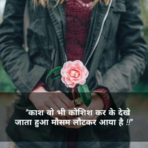 Post by Richa Modi on 15-Jul-2019 09:11pm