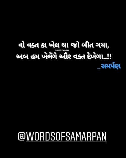 #gulzarStatus in Hindi, Gujarati, Marathi | Matrubharti