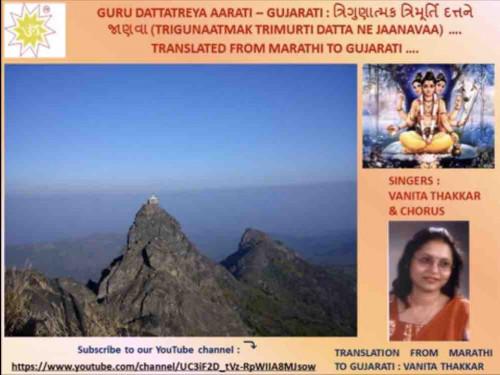 Post by Vanita Thakkar on 16-Jul-2019 11:08am